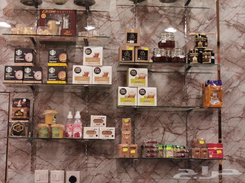 مؤسسة حمسه بيت للقهوة والمكسرات