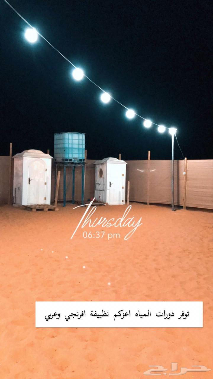 مخيم للإيجار في روضة خريم