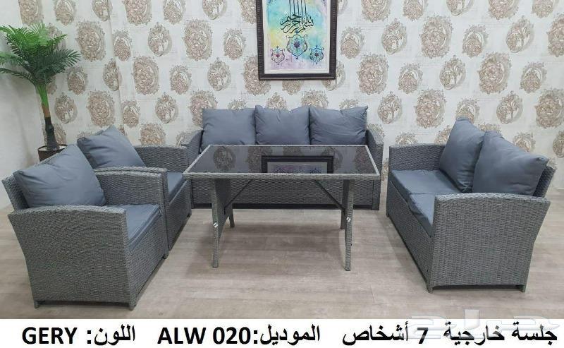 جلسات خارجية كنب خيزران باقل الاسعار