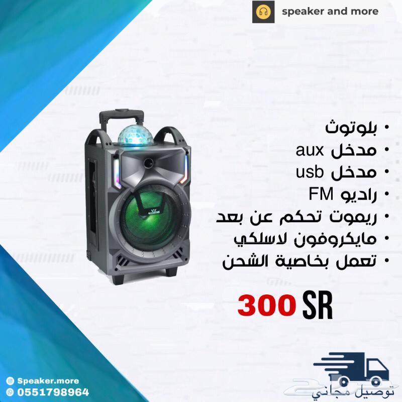 سماعة دي جي speaker dj