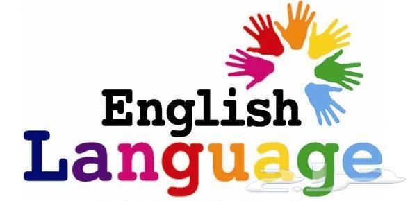 معلمة لغة إنجليزية متابعة وتأسيس
