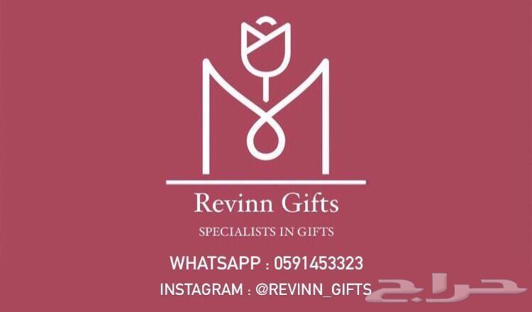 مندوب وتوصيل طلبات لدى متجر Revinn Gifts