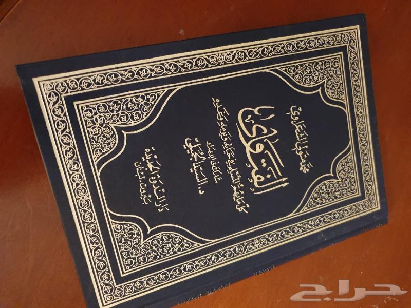 كتب - مجلدات دينية للبيع