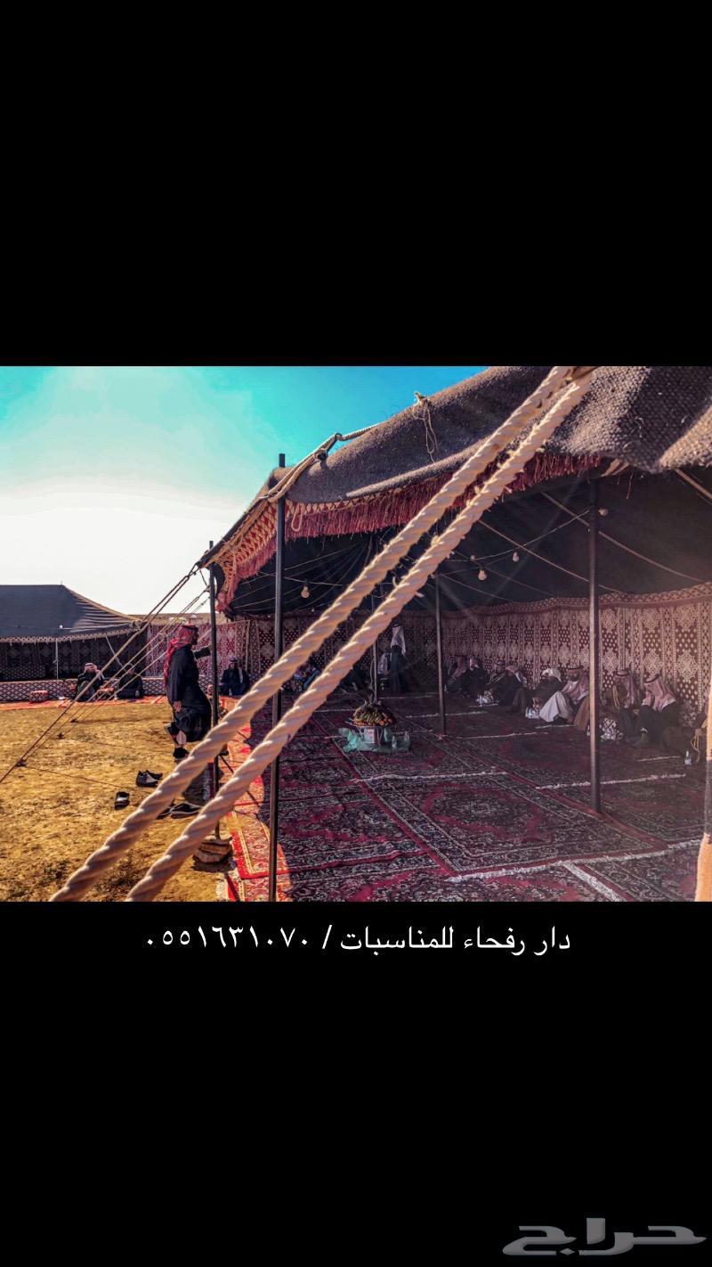 مخيمات متكامله برفحاء للايجار 0551631070