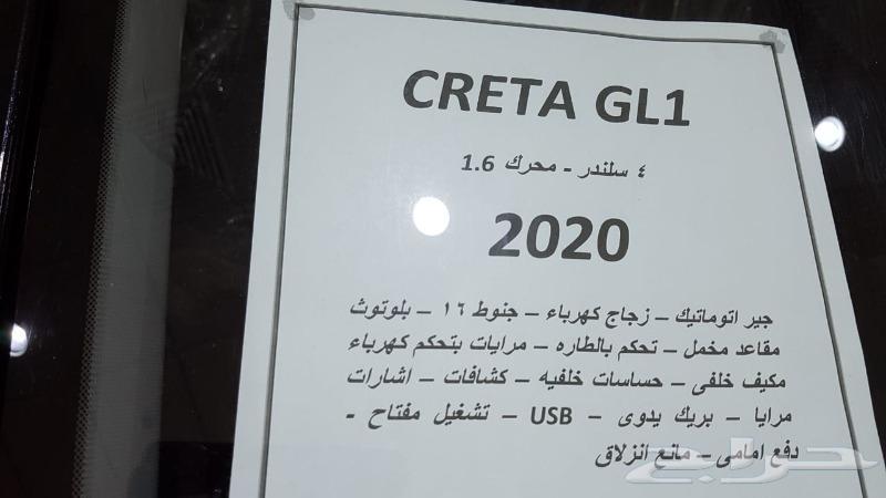 هونداي كريتا موديل 2020 كاش وتاجير