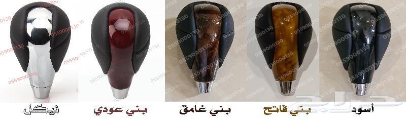 حساس كفرات لكزس IS-ES-LS سعودي خليجي2007-2012