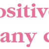 Affirmation - My strong and positive mental attitude conquers any challenge