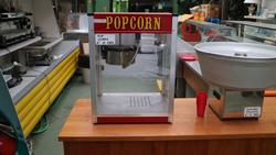 Pop corn production machine - Lot 1 (Auction 1938)