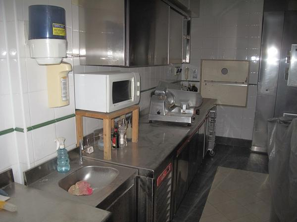 Elenco Accessori Cucina - Modelos De Casas - Justrigs.com