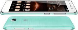 Huawei Y5 II - Lotto 57 (Asta 1967)