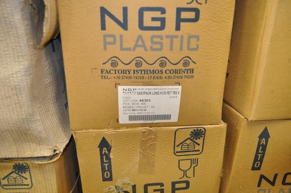 Immagine n. 2 - 5#2231 Materiali per imballaggio