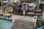 Immagine 8 - Stampante 4 con rulli da stampa e inchiostri Moss Reggio e Italy - Lotto 21 (Asta 2275)