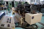 Immagine 10 - Stampante 4 con rulli da stampa e inchiostri Moss Reggio e Italy - Lotto 21 (Asta 2275)