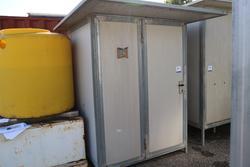 Monobloc for toilet use - Lot 37 (Auction 2431)