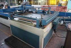 Cugher printing machine - Lot 237 (Auction 2434)