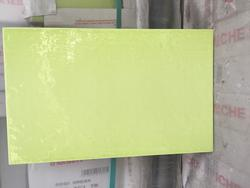 Oggi green tile - Lot 8 (Auction 2720)