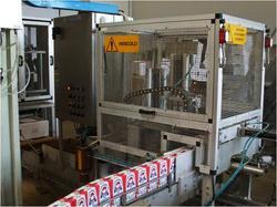 Cartoning machine - Lot 12 (Auction 2781)