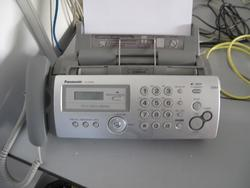 Alarm system and Panasonic fax - Lot  (Auction 2875)