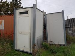 Procome chemical toilets - Lot 15 (Auction 2895)