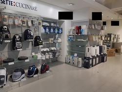 Store in Bari Corso Emanuele - Lot 1 (Auction 3009)