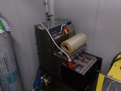 Orved packing machine for tray - Lot 7 (Auction 3161)