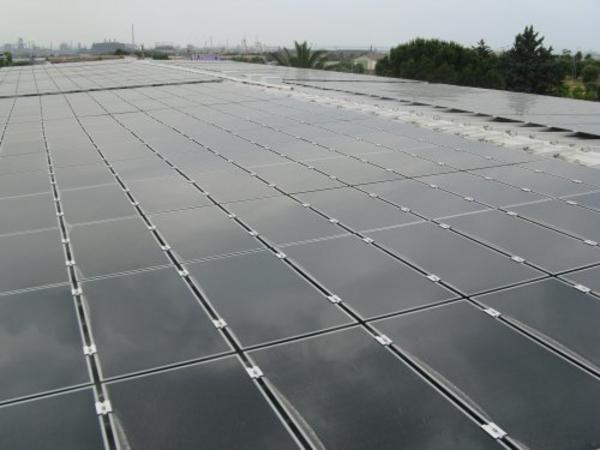 6#3366 Moduli fotovoltaici Abound Solar AB1 70