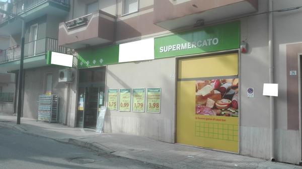 4#3391 Supermercato sito in Ortona