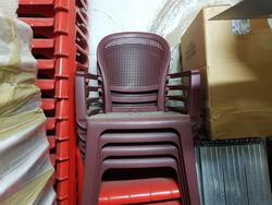 Grossfilex armchairs and chairs - Lot 1 (Auction 3482)