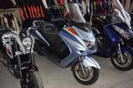 Motociclo Yamaha 250cc - Lotto 27 (Asta 3672)