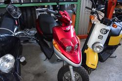 Yamaha BWS 50 cc motorcycle - Lot 41 (Auction 3672)