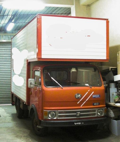 Immagine n. 1 - 3#3696 Autocarro Fiat OM 40 35 B