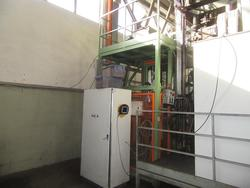 Ingersoll Rand compressor  Forming machine dosing compound - Auction 3741