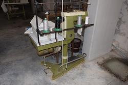 Rimoldi sewing machine - Lot 40 (Auction 3856)