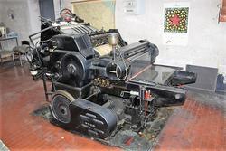 Offset printing machine Heidelberg 35x50 - Lot 30 (Auction 3985)