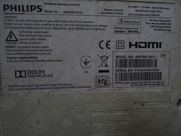 Immagine n. 34 - 1#40960 Casse bluetooth e notebook HP