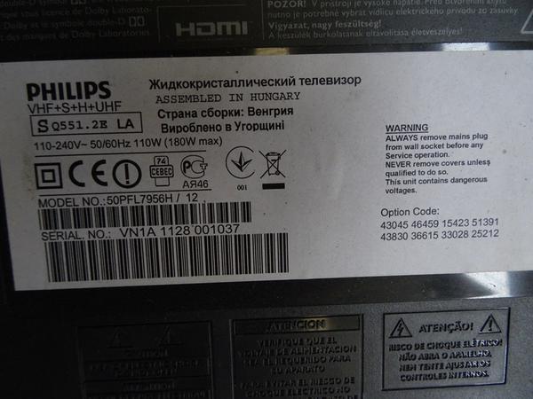 Immagine n. 35 - 1#40960 Casse bluetooth e notebook HP