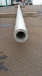 Aluminum mechanical tube - Lot 3 (Auction 4113)