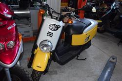 Yamaha Giggle 50 cc moped - Lot 29 (Auction 4134)