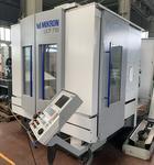 Centro di lavoro verticale a 5 assi Mikron UCP 710 - Lotto 1 (Asta 4299)