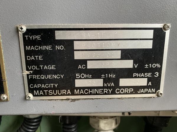 Immagine n. 6 - 3#4299 Centro di lavoro verticale Matsuura RA-1F