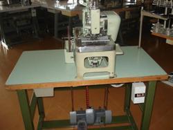 Sewing machine Reece 101 CB CA - Lot 26 (Auction 4374)