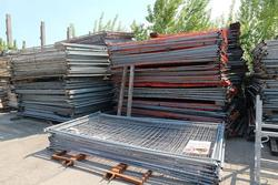 Fences - Lot 60000 (Auction 4390)
