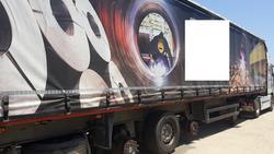 Schmitz cargobull semi trailer - Lote 22 (Subasta 4497)