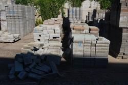 Bricks and tiles - Lot 0 (Auction 45160)