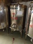 Immagine 81 - Ramo di azienda dedita a coltivazione di vigneti e produzione di vini in Chianti - Lotto 1 (Asta 4598)