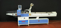 RGD Mape Flowpack Packaging Machine Overhauled and Working - Lot 1 (Auction 4773)