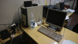 Office equipment and furniture - Lot 5 (Auction 4945)