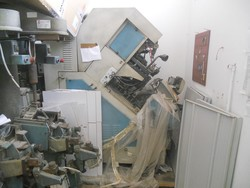 Hydraulic press Brustia and Sigma - Lot 12 (Auction 4962)