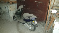 Aprilia Sonic moped - Lot 4 (Auction 4963)