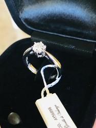 Solitaire diamond ring - Lote 11 (Subasta 4970)